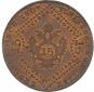 4er Set Bronzemünzen Kreuzer Franz II. und I. Bild 3