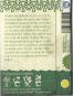 Saatgut-Set Walderdbeere »Tubby White« und Rhabarber. Bild 3