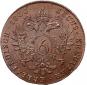 4er Set Bronzemünzen Kreuzer Franz II. und I. Bild 5