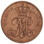 6er Monogramm Münzen Set. Bild 5
